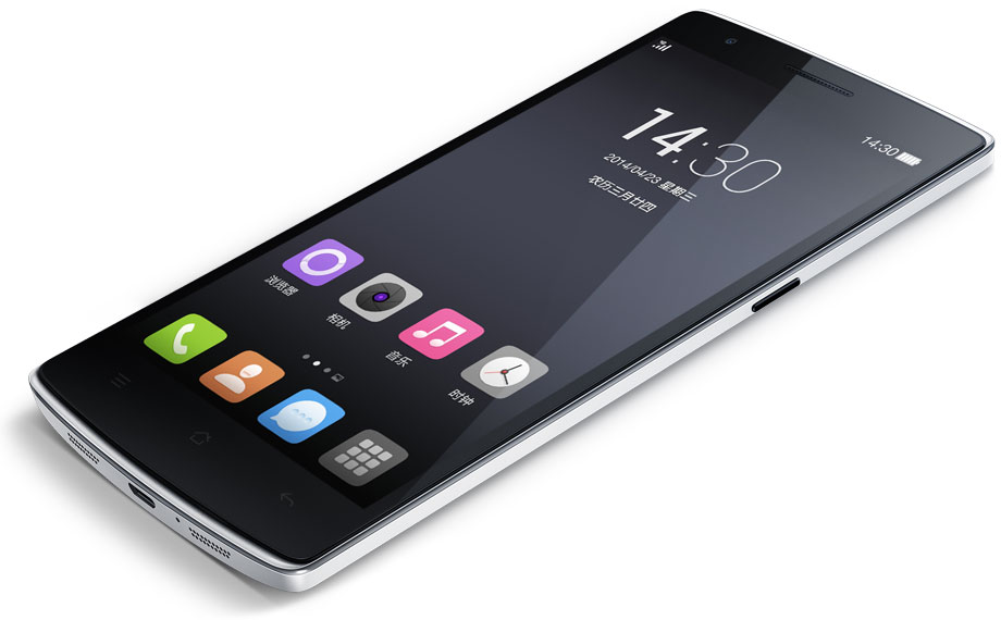 OnePlus-One-official-image-51